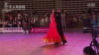 2015年中国昆明第六届缅甸万丰国际老百胜摩登舞全国公开赛业余C组M决赛华尔兹1089