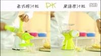 果语榨汁机,果语原汁机又是冰淇淋机,一机两用。