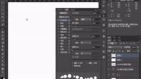 室内设计ps教程之画笔面板-01