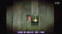 《htoL#NiQ 萤火虫日记》剧情流程第三话