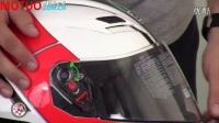 [摩托车之家] AGV天际线头盔讲解大赛配件