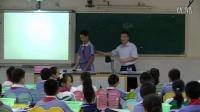 2015优质课《斜面》深圳-小学科学教科版六年级上册第7课-荔园小学:刘长青