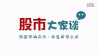 炒股视频教学财经股票眼视频视频快手今日儋州股票教学图片