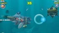 [卓卓君]饥饿的鲨鱼 进化——窃蛋鱼