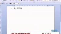 《170》autocad-9.1.2设置文字字体和效果.