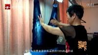 浙江电视台记者采访桐乡市华伦世家服饰有限公司平板纯羊绒衫项目精简版视频