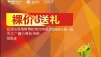 【全十堰 看格力】格力世界500强,工厂巡展--十堰展盛大开启!
