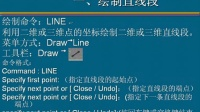 船舶CAD 10 上海交大