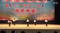 视频: 月月街舞 2015临清文化艺术节 月月和学生节目彩排视频 13696354555 QQ~微信:1114874365