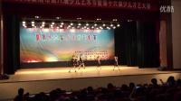视频: 月月街舞 2015临清文化艺术节 月月和学生视频 13696354555 QQ~微信:1114874365