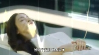 《龙八夷》金泰熙4集3分钟床戏 网友惊呼:躺着就把钱赚了