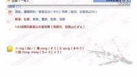 日语一级考试真题讲解2 扣扣1406556770