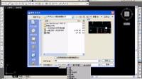 3dmax零基础教程 3dmax室内设计教程 3dmax建模教程 计算机教程