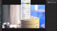 [PS]23.Adobe Photoshop CC菜单讲解9视图菜单