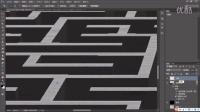 PS迷宫合成高级技巧视频中文教程