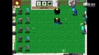 视频: ★minecraft大战僵尸★(苍茫)番外篇2 老虎机—运气比拼