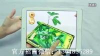 AR小百科 AR魔法学校  官方产品介绍   4D百科全书 演示视频