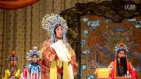 天津京剧院一团团长、著名程派青衣吕洋女士彩唱《大登殿》讲什么节孝两双全