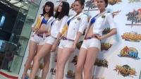 视频: Chinajoy 美女 游戏宝贝 娱乐展 (88)