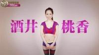 视频: 九州娱乐城 激情荷官夜