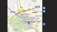 手机地理位置软件操作演示