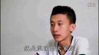 北京第二外国语学院 校学生会 秘书处 招新视频