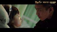 """《烈日灼心》曝片尾曲MV""""小尾巴之歌"""" 邓超唱尽""""令人唏嘘""""的父爱"""