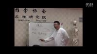 金范道-心天泻血疗法之心天和中西医的区别-中推中医培训网张曼