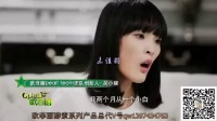 视频: 欧菲丽酵霉素总代宣传