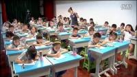 2015优质课《吃瓜果的人》小学美术岭南版二下第8课-深圳龙华中心小学:吴芊芊