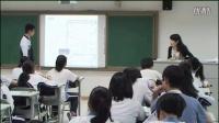 陕西省v大气优质课《全球性大气环流2-2》高一郑州二十四高中图片