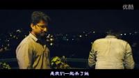 功夫小蝇中文版2 中文字幕 超清 删减部分