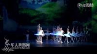 俄罗斯国家剧院3D芭蕾舞团《天鹅湖》