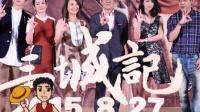 韩国《不良少妇》为19禁 《恐怖游泳馆》激情戏份大尺度吻戏上演