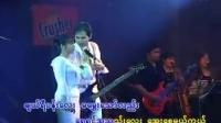 Myanmar_Songs___sai_hsai_mao__-myanmar song