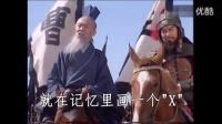 【老吕鬼畜】鬼畜全明星——失恋阵线联盟