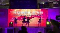 视频: 手机QQ视频_20150823213111太仓演出视频