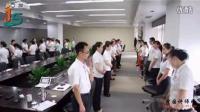 中国讲师网董仪老师 《服务礼仪课程片段》