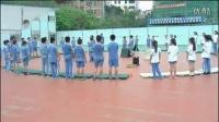 2015优质课《跨越式跳高》小学体育五年级-深圳龙华中心小学:邵子洺