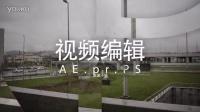 [小贤菌]AE视频开头