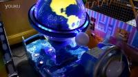 玩转地球 投币益智游戏机 彩票机 大型室内电玩城游乐设施 儿童娱乐设备厂家