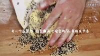焙多芬.芝麻黄油曲奇预拌粉制作教程