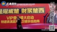 张卫健和艺鑫小童心同台演出-CZ广告传媒设计-王海英