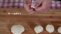焙多芬.德式微酸全麦汉堡预拌粉制作教程