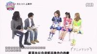 【某鈴音個人字幕】アニメマシテ 8月24日Aikatsu Stars 部分