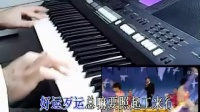 《爱拼才会赢》雅马哈电子琴psr-s650