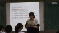 2015优质课《孟德尔豌豆实验》高中生物人教版必须2.1.1-深圳外国语学校:杨旭