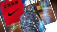 新款品牌彩花图双肩包女初高中学生书包运动休闲旅行双肩背包