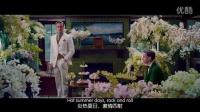 HD-Young And Beautiful 电影-了不起的盖茨比-主题曲