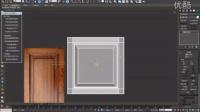 3dmax橱柜门板建模-10